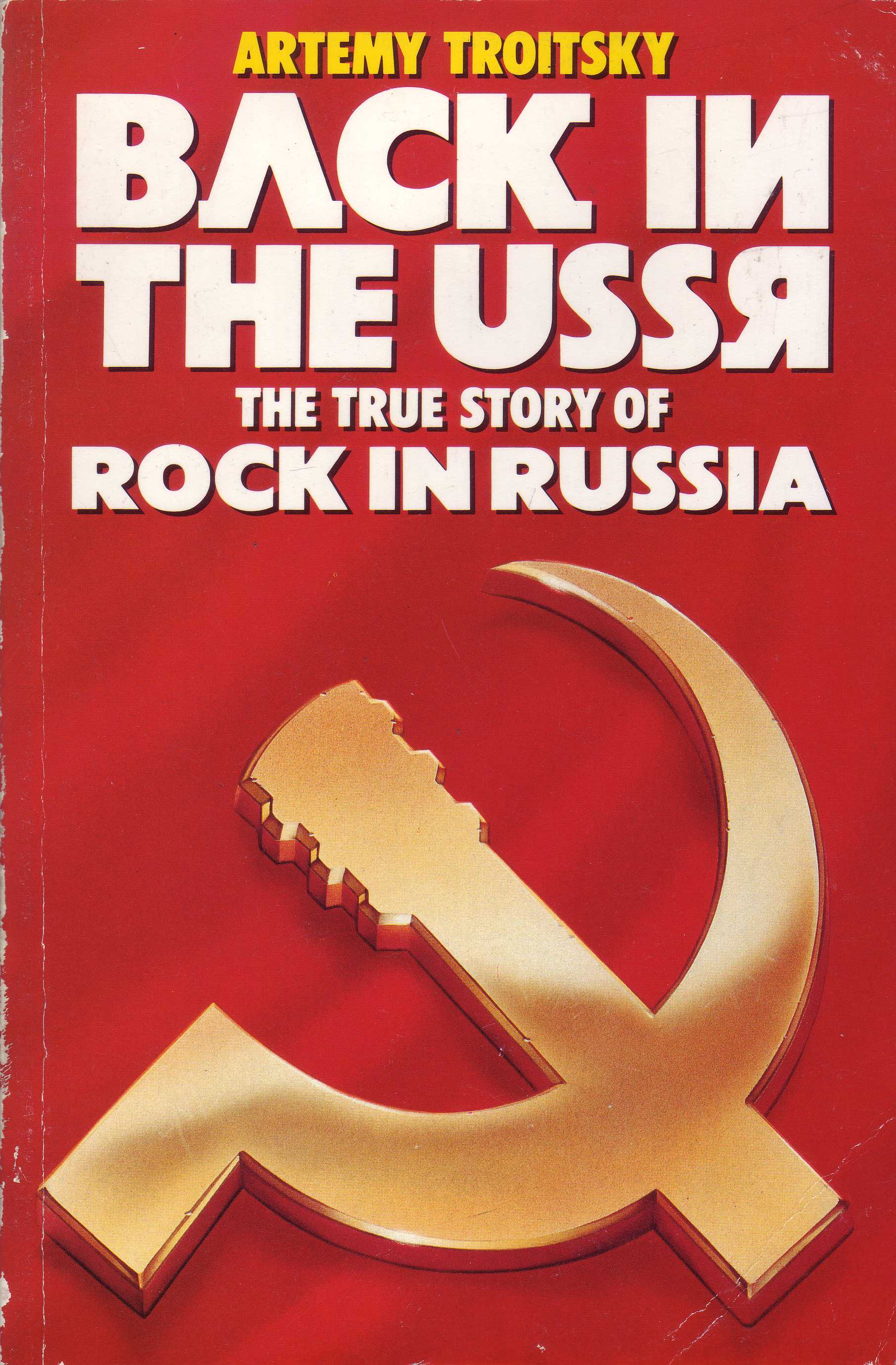 trotskys role in the soviet union The soviet union the butchers who ran the soviet union killed between 25 million [the black book of communism] and 60 million [rudolph j rummel] innocent humans - men, women and little children the monster stalin may be the greatest mass killer of all time.